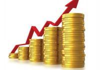 Kiếm bội tiền từ nhà phố thương mại Gamuda City, CK 13% trực tiếp CĐT 0934.685.228