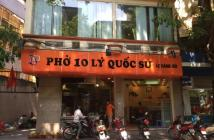 Bán nhà phố Hàng Vôi, Hoàn Kiếm, 50m2, 3.95 tỷ, 01699947561