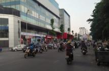 Cần bán nhà ngõ ô tô đỗ cửa phố Lê Trọng Tấn, 35m2 x 5 tầng, mặt tiền 3.6m, 3.95 tỷ