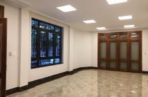 Nhà Lô góc 2 mặt đường tại Trung Kính.DTSD 105m xây 7 tầng thang máy.Giá 24 tỷ.LH 0984056396