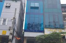Bán nhà Trần Quốc Hoàn, 60m2, 5 tầng, 5.6m, 9.5 tỷ Cầu Giấy