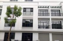 BT Vinhomes Gardenia Hàm Nghi, phố vàng, đẳng cấp, sang trọng, 152m2, 4 tầng, giá 20 tỷ