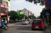 Chủ nhà cần bán nhanh căn nhà gần trường Nông Nghiệp, Trâu Quỳ, GL, HN.DT:35m, mt:3.6m