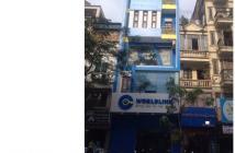 Bán nhà mặt phố Hoàng Văn Thái, Thanh Xuân kinh doanh sầm uất, 42m2 * 5 tầng, 8 tỷ, LH 0971592204