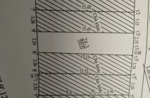 BÁN ĐẤT - AN DƯƠNG VƯƠNG – TÂY HỒ - 50M2 – GIÁ 2.5 TỶ.