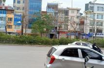 Mặt phố Võ Chí Công 65m 3 tầng mt 6,5m giá 18,2 tỷ Cầu Giấy