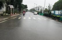 Bán biệt thự liền kề quận Nam Từ Liêm 93m2.