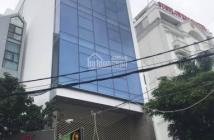 Bán Toà nhà văn phòng, Ba Đình, Hà Nội, 7 tầng thang máy 71 m, 15.6 tỷ Miền Trung Gian
