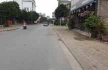 Cần Bán Gấp, Lô đất Khu Đô Thị Việt Hưng, 59 triệu/m2, 330m2, MT 13m, Vỉa hè, Kinh doanh.