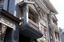 Bán Nhà Biệt Thự Liền Kề, Khu Đô Thị Mới,  Cầu Bươu, 122m2, 5 tầng, 14 tỷ