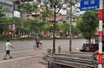 Chính Chủ Bán Đất Ngõ 380 Ngô Gia Tự, Long Biên, Hà Nội, ô tô vào nhà.