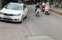 Chủ nhờ bán nhà lô góc Đội Nhân 58m2 6T Thang máy-MT 5m-ô tô tránh-KD