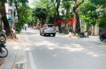 Mặt Phố VIP, Nguyễn Huy Tự, Hai Bà Trưng, 5 tầng, 12.9 tỷ, Vỉa Hè Rộng, Kinh Doanh Đỉnh, Đẳng Cấp.LH:0397194848